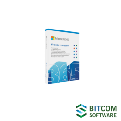 Microsoft Office 365 для Бизнеса